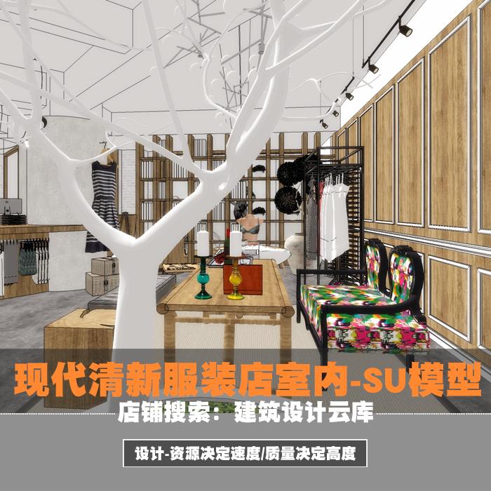 Дизайн и конструирование одежды Артикул 591150568718