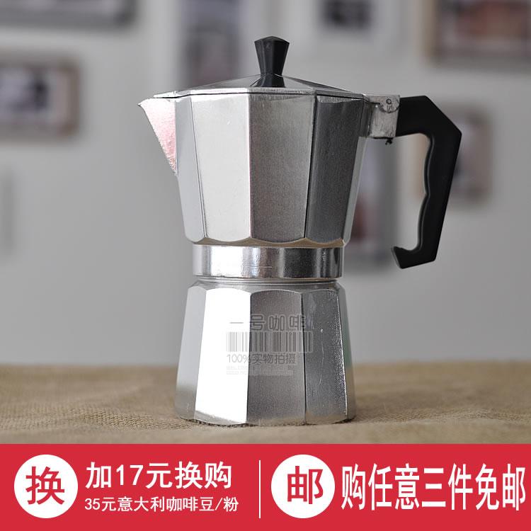 铝制八角摩卡壶意大利意式咖啡壶浓缩家用煮咖啡机手冲器具烧煮壶