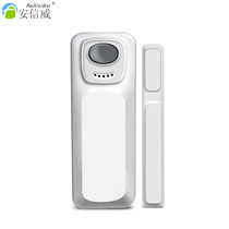 An Xinwei home door and window burglar alarm door alarm mobile phone remote intelligent WiFi door Magnetic switch