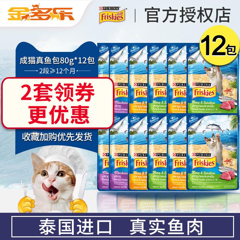 Консервированная еда для кошек Артикул 522193495361