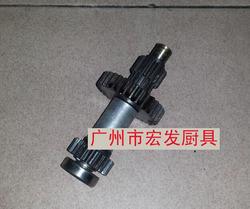 恒联B20G B25 搅拌机齿轮轴  齿轴 打蛋机齿轮 搅拌机配件
