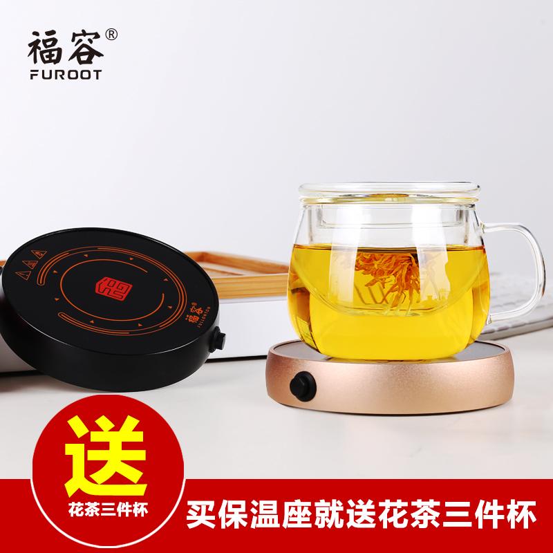 福容正品保溫座智能恒溫器茶座電保溫杯墊暖奶器送福容玻璃三件杯