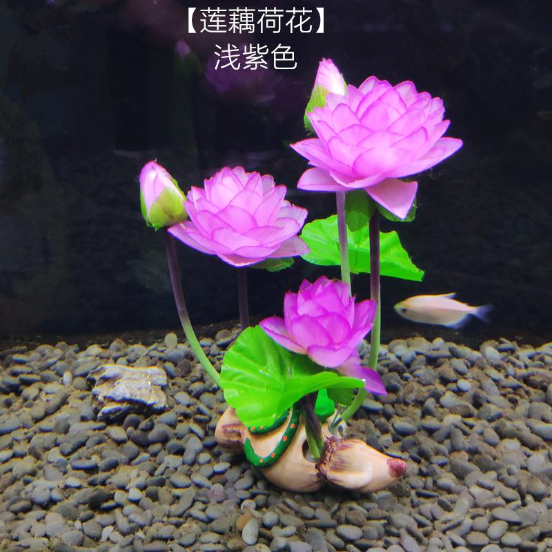Наполнение для аквариума Артикул 547176999272