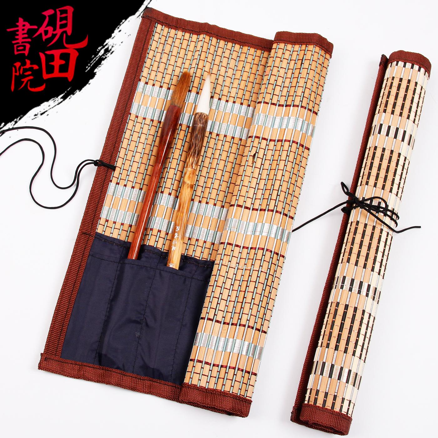Чернила камень поле книга больница кисть карандаш занавес объем релиз кисть из карандаш занавес карандаш подвижный большой размер бамбук занавес древность бамбук кисть мешок