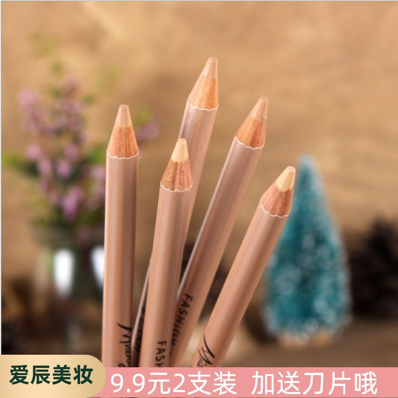 2 Pack ~ midnight cool black scratch free Concealer pen to cover spots, dark circles, easy to color concealer, natural 1616