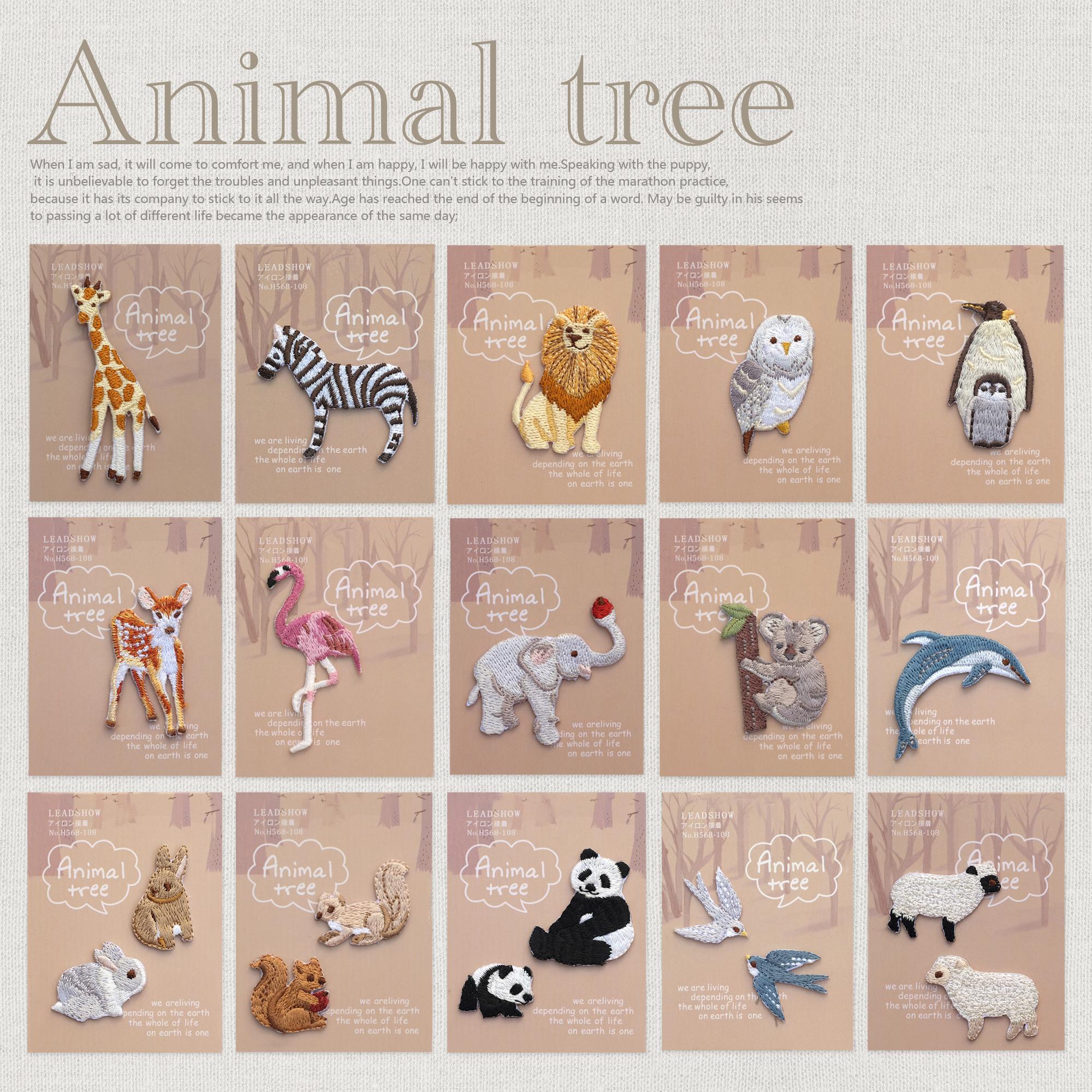 日本可爱小号动物刺绣烫布贴时尚儿童衣服补丁贴diy补洞装饰领绣