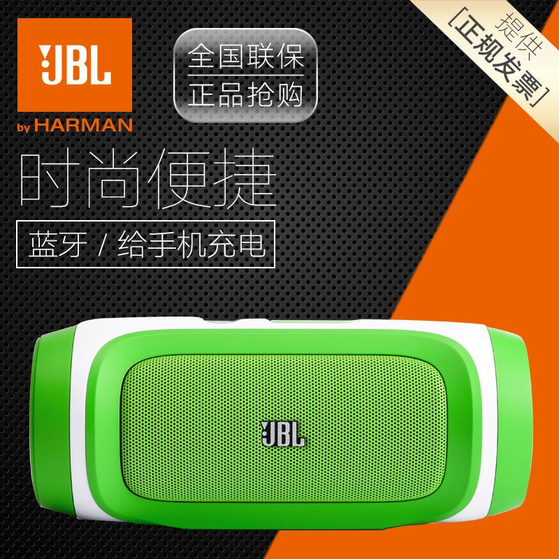 JBL CHARGE无线蓝牙音箱户外便携正品行货全国联保带发票