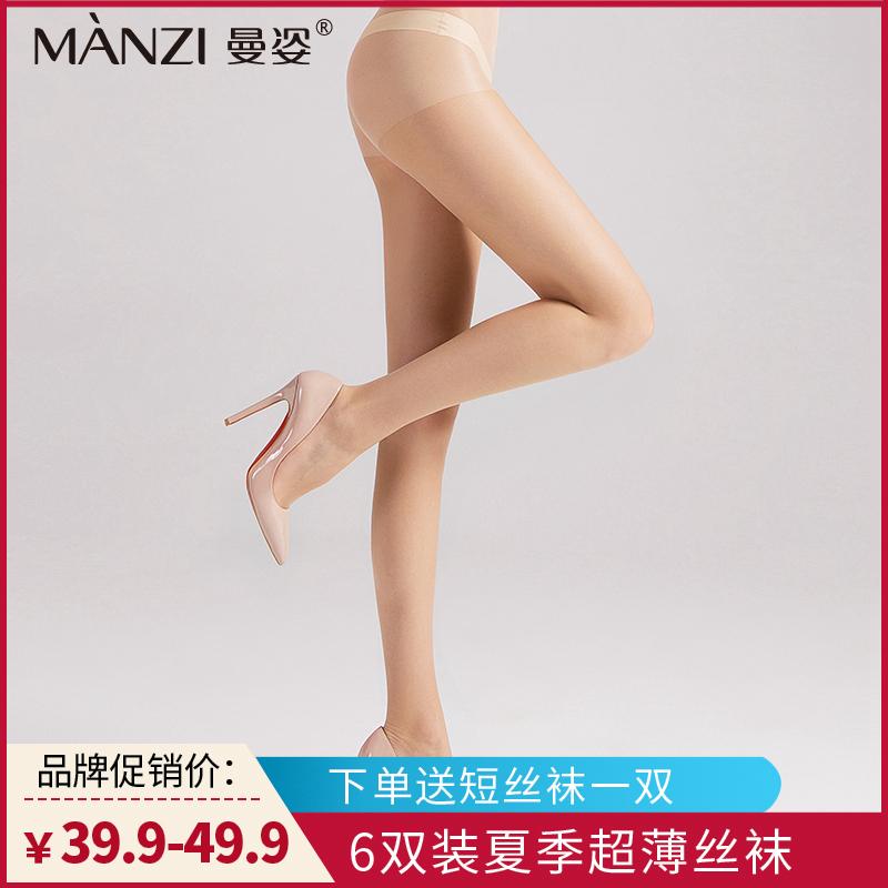曼姿丝袜女薄款夏季长筒防勾丝肉色夏天光腿神器性感连裤袜