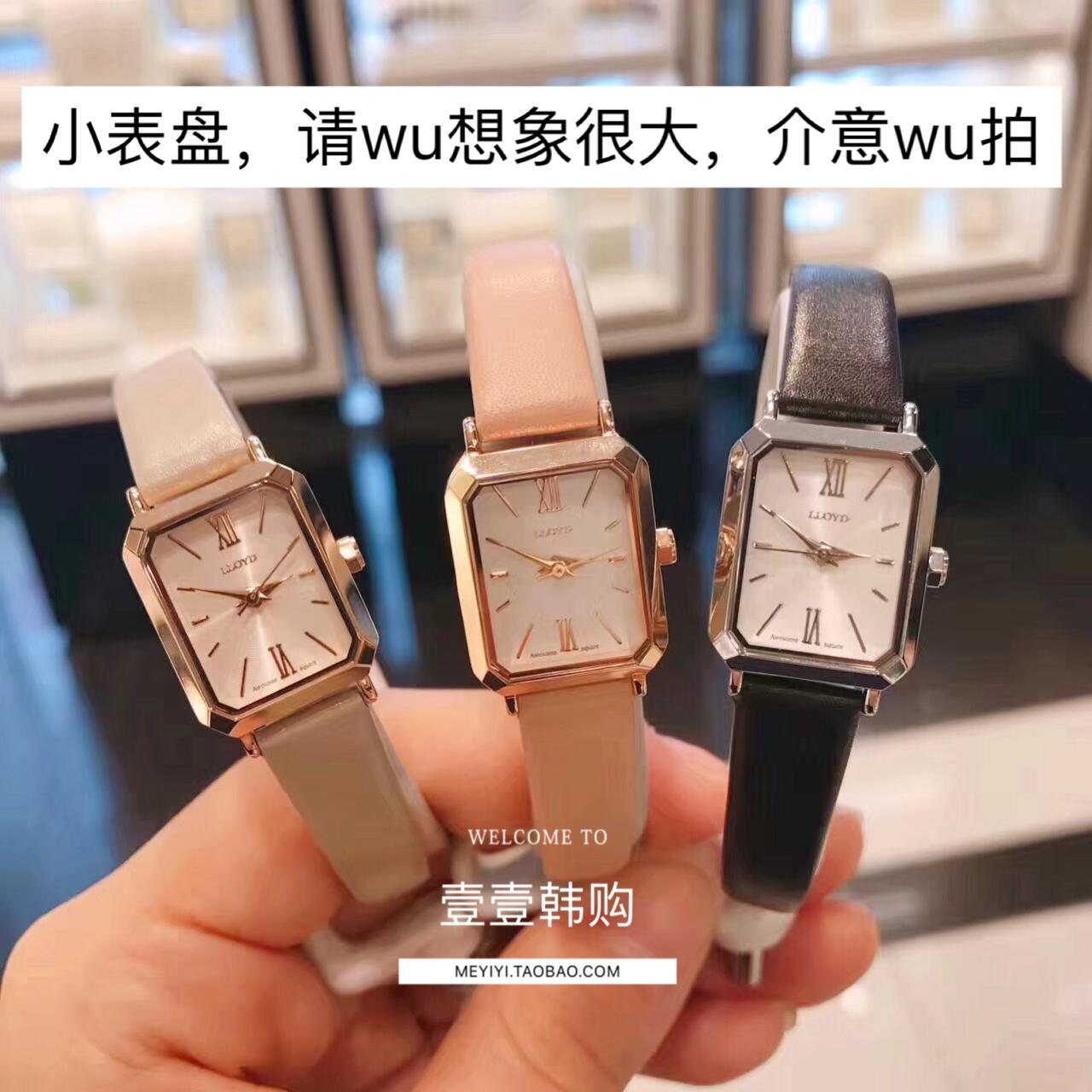 韩国代购LLOYD方形手表 简约牛皮罗马数字女表石英表指针个性