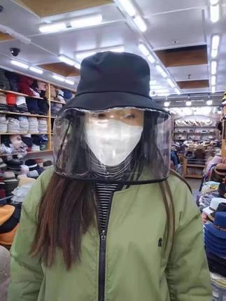 【现货】防护帽子女飞沫唾沫防护渔夫帽防晒紫外线帽子男遮阳帽