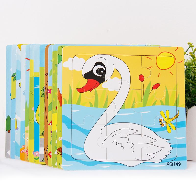 宝宝幼儿木质拼图积木2-3-4-5-6岁益智儿童玩具幼儿园女孩男孩