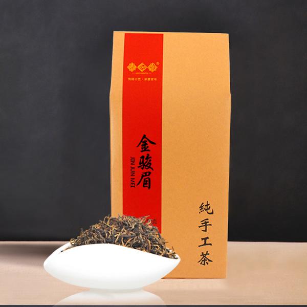 金骏眉茶叶 桂圆香 武夷山红茶散装 桐木关浓香型纯手工 买一送一