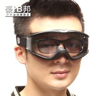 豪邦骑行镜沙漠风镜防风镜护目镜防风眼镜摩托车风镜防雾可戴近视