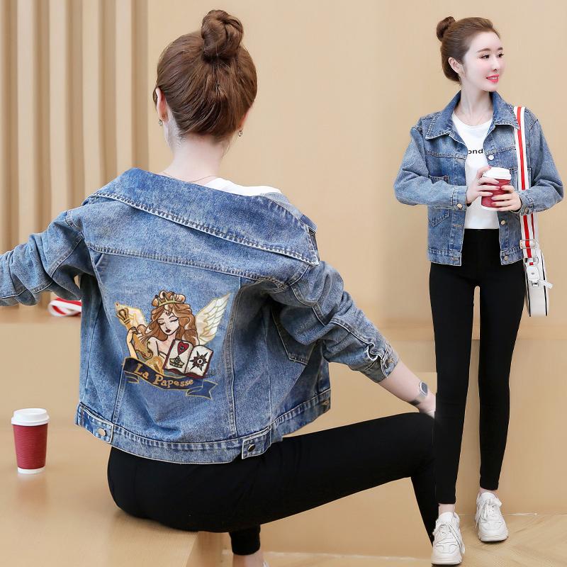 實拍現貨牛仔外套女2020春季新款韓版小個子百搭貼布簡約學生夾克