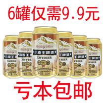 小麥王啤酒320ml×6罐裝易拉罐國產精釀小麥白啤酒整箱促銷包郵