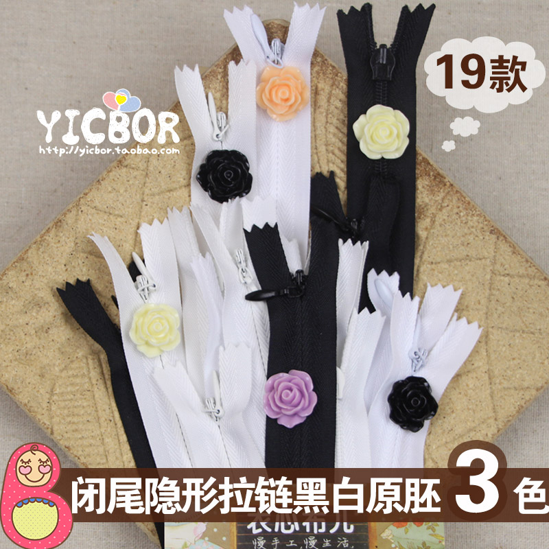 Closed tail invisible zipper Black White Beige DIY accessories dark zipper clothing accessories handmade materials 19