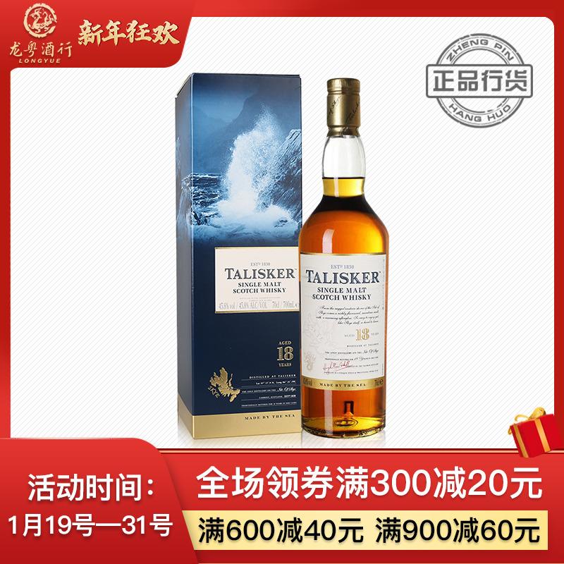 洋酒Talisker Aged 18泰斯卡18年英国苏格兰单麦威士忌700m46%vol