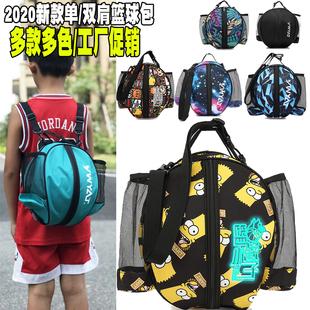 2020新款单肩篮球包训练运动背包篮球袋网兜儿童足球包排球包网袋