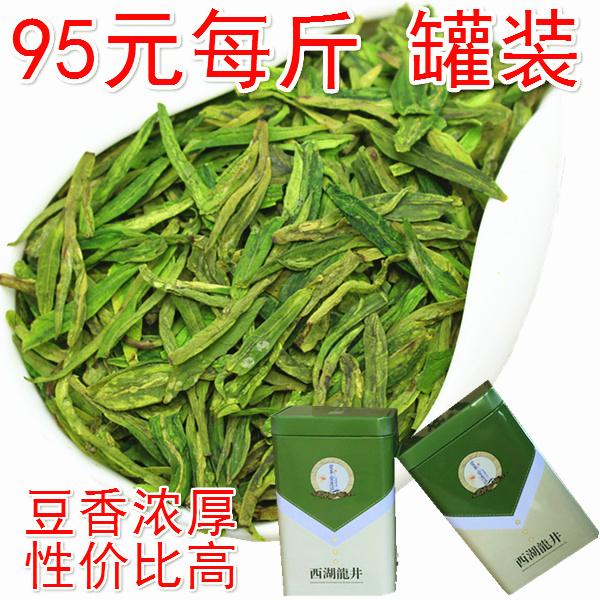2018新茶正宗西湖龙井雨前龙井春茶龙井绿茶茶叶茶农直销500g罐装