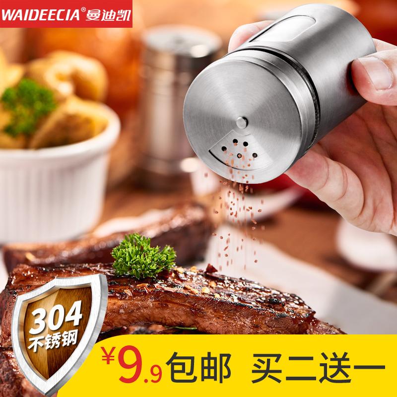 曼迪凯304不锈钢玻璃罐套装盒烧烤调料调味撒粉器胡椒粉瓶家用