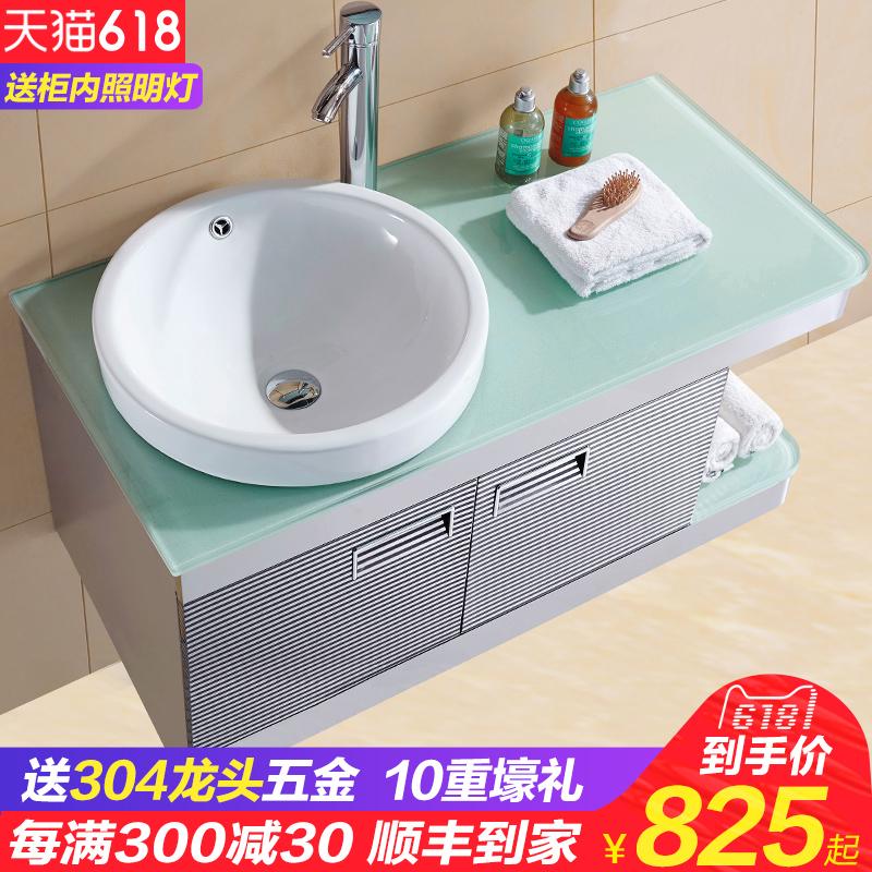 瑶洁浴室柜,大家都是怎么评价的