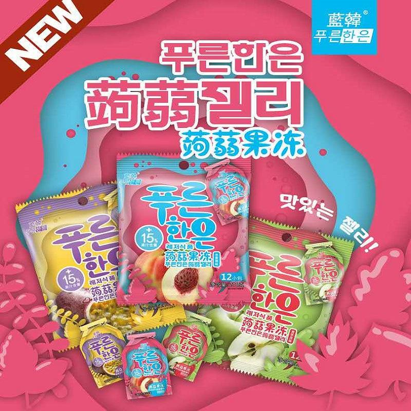蓝韩蒟蒻果冻蜜桃百香果多口味即食魔芋布丁办公休闲低卡儿童零食