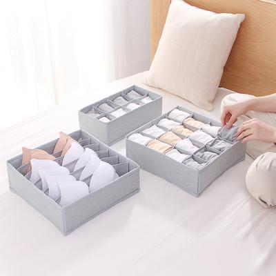 布艺内衣内裤收纳盒盒子分格家用抽屉式抽屉收纳分隔装袜子整理箱