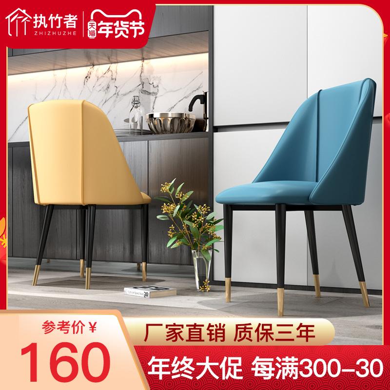 欧特斯雅餐椅价格多少