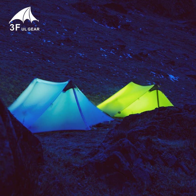 三峰帐篷 蓝山1 2 单人双人超轻15D涂硅金字塔帐篷双尖塔无杆帐篷