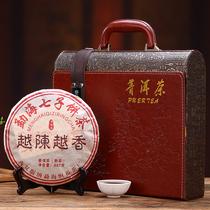 铁盒装云南便携冲泡1401100g大益普洱茶生茶吉祥迷你小沱茶