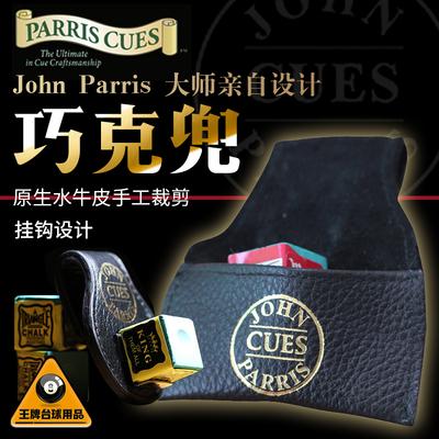 British John Parris Billiards Chocolate Clip Leather Clever Powder Clip Pocket Iron Absorber Billiard Supplies