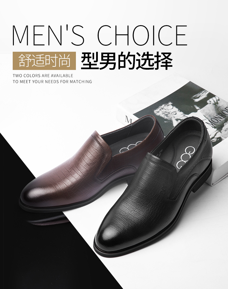 Gaoge mens invisible inner raised leather shoes 6.5cm leather soft top business dress blind date party za0429916