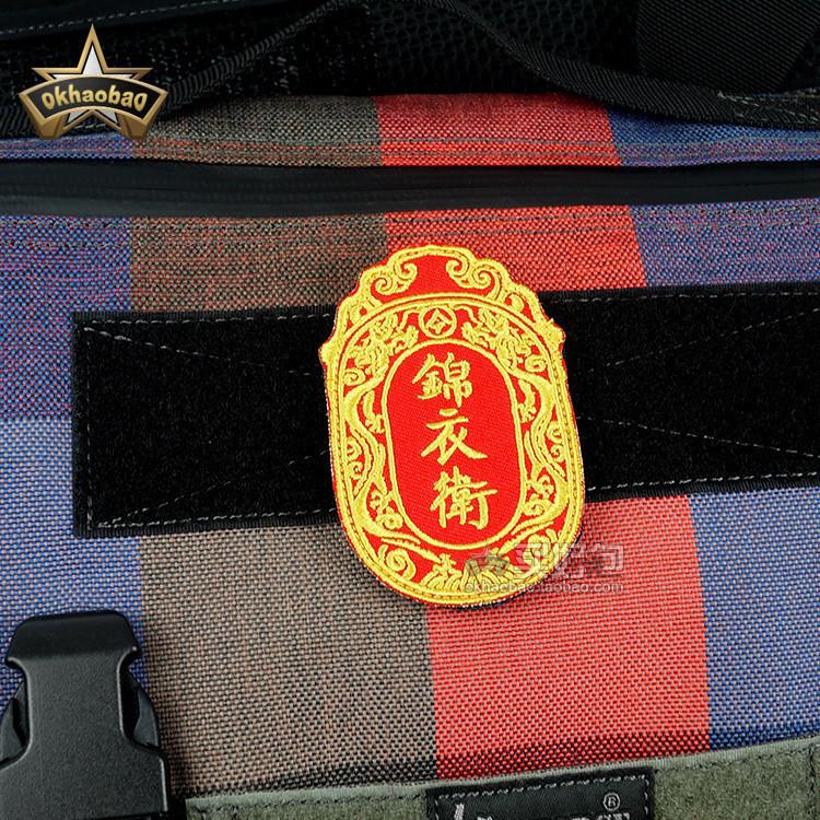 Нашивки и лейблы на одежду Артикул 546961341436