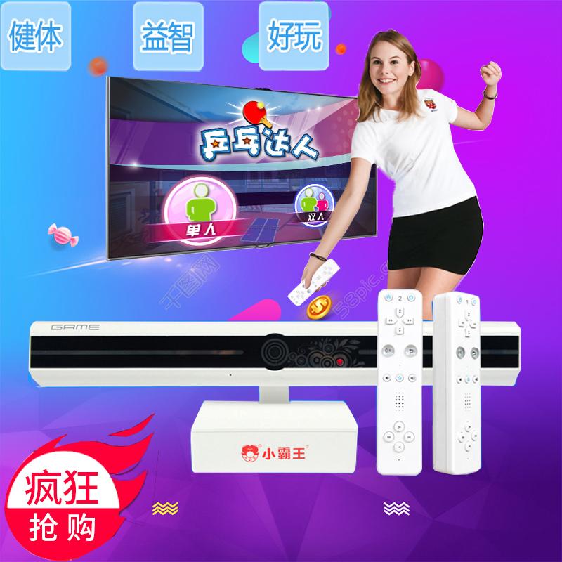 小霸王体感游戏机G80无线手柄互动高清电视儿童双人跑步跳舞毯