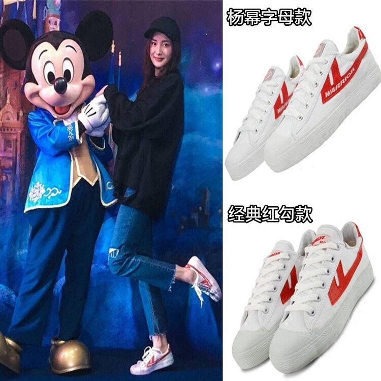Такой же, как у звезды подлинный вернуть силу популярный в этом же моделье классическая сухожилие белое и красное холст обувь мужской и женщины любители мода движение