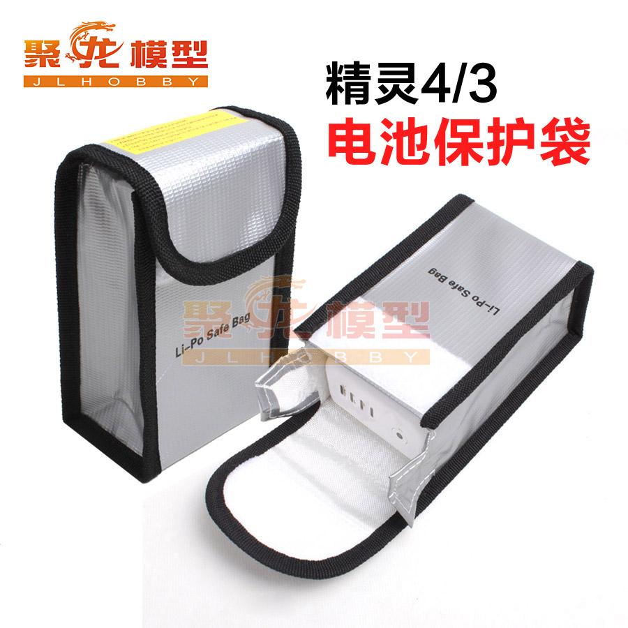 无人机电池防爆安全袋保护袋 精灵Phantom3/4/pro/+V2.0适用
