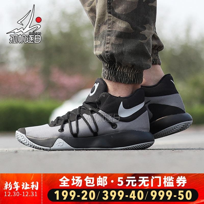 耐克NIKE KD TREY 5杜兰特简版5代男子耐磨实战篮球鞋 921540-001