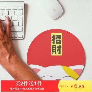 鼠标垫圆形小号可爱女生少女心招财猫方便携带笔记本电脑鼠标垫