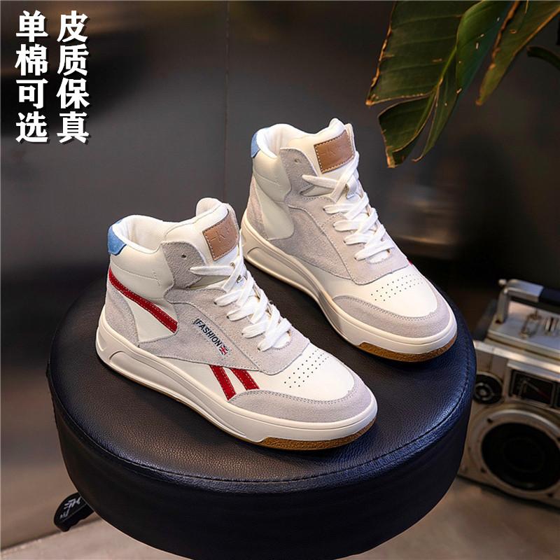 Leather Plush small white shoes womens autumn and winter 2020 new Korean versatile high top flat bottom fashion leisure sports version