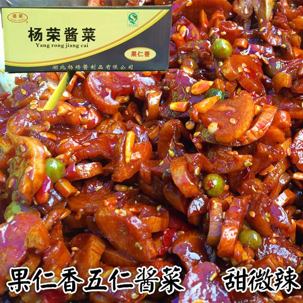 包邮湖北特产五仁酱菜果仁香甜脆辣散装酱菜10斤整箱下饭