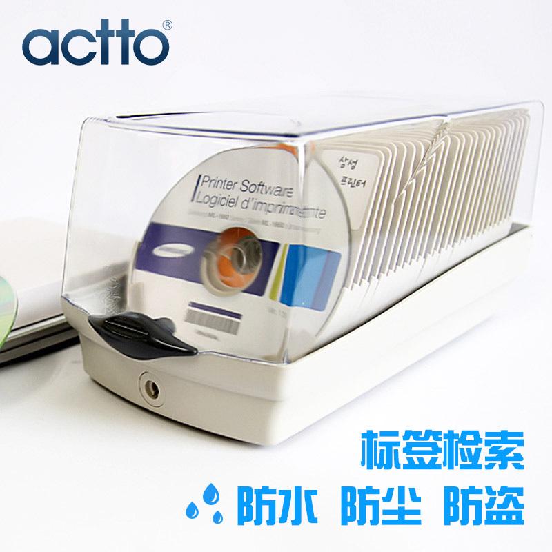 Сейф еще ACTTO CD коробка DVD в коробку cd коробка CD пакет диск коробка большой потенциал cd в коробку