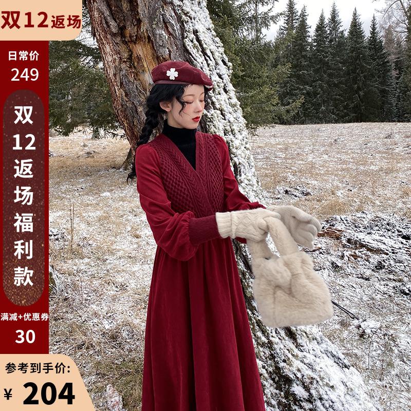 梅子熟了法式气质v领针织连衣裙