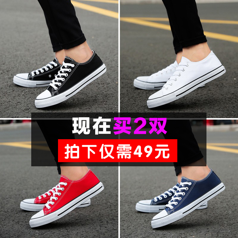 Red canvas shoes, mens Korean low top casual shoes, students all-around use of mens shoes, lovers shoes, high top flat bottom tie