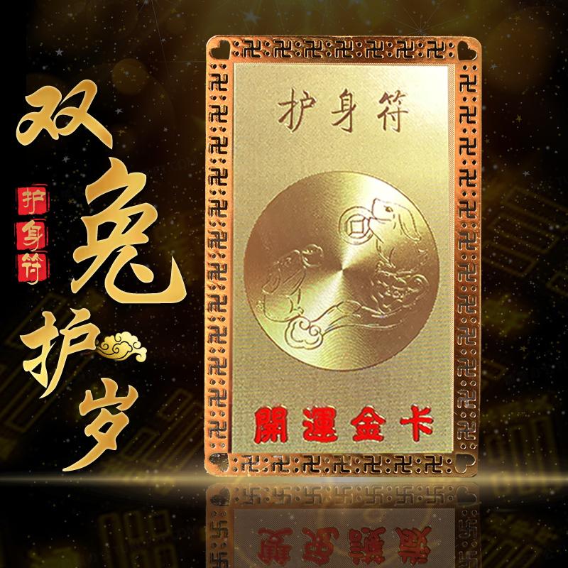 Китайские обереги Артикул 632396986864