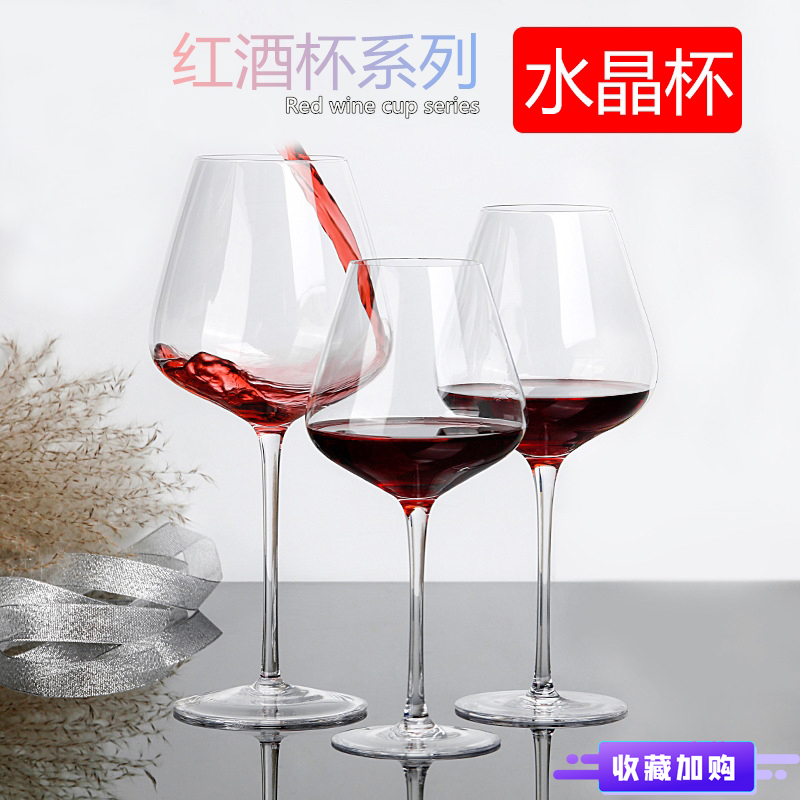 Burgundy crystal wine glass wine set large grape goblet a pair of glass European home sober up device