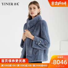 YINER Sound and Daughter Wear Winter 2019 New Pure Nail Bead Stitching Collar Short Mink Fur Coat