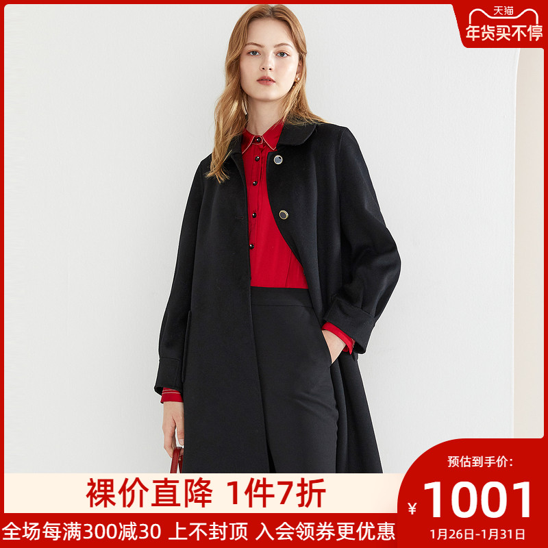 YINER Yiner Shopping Mall Same Women's 2020 Winter New Mid-length Pure Wool Double-faced Coat