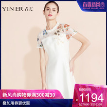 YINER Yiner Summer 2018 New Elegant Lace Stitching Embroidered Mulberry Silk Dress
