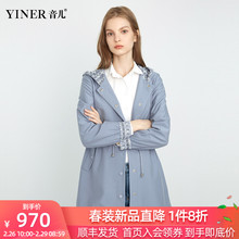 Yiner women's voice 2020 spring new drawstring medium length tweed hooded and patchwork trench coat