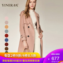 YINER sound winter new commute OL wind long section wool double-faced coat female